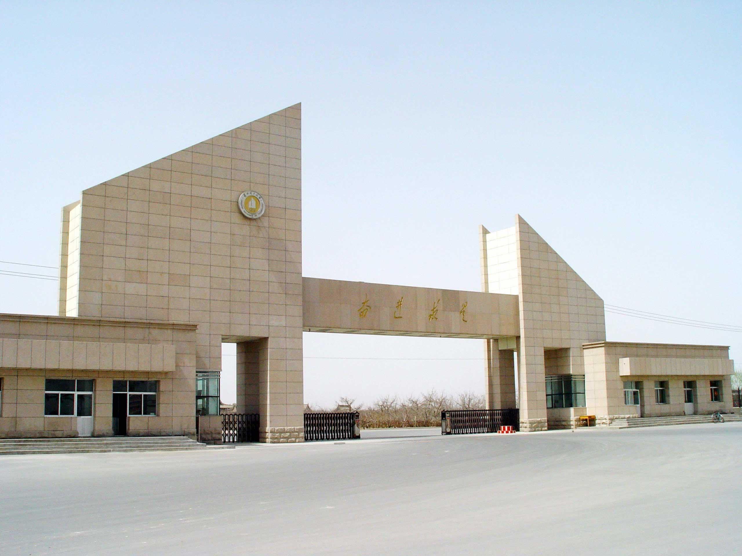 兰州理工大学,甘肃兰州,中国 - panoramio.jpg
