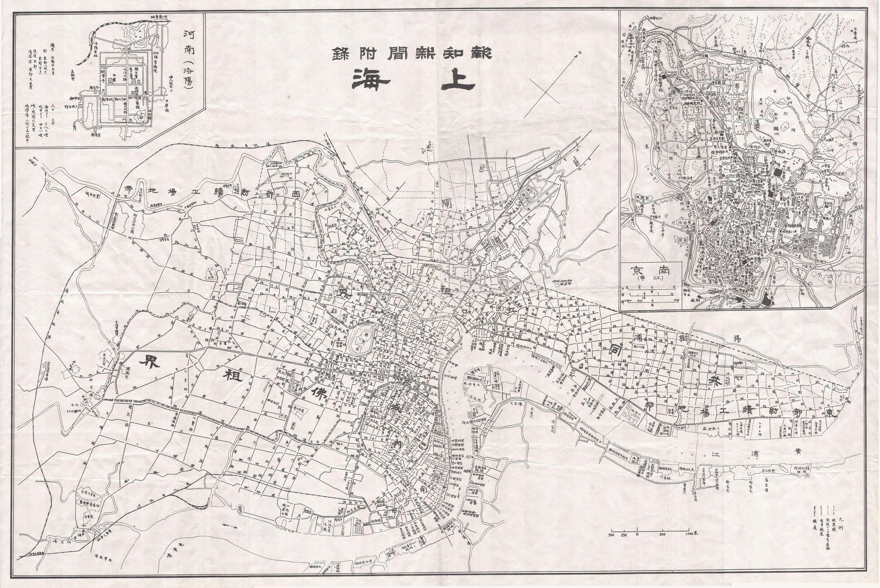 File 1932 Hochi Map Of Shanghai China Geographicus
