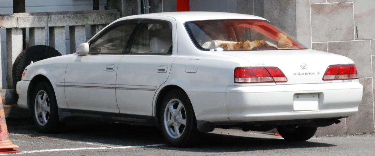 File 1998 Toyota Cresta 01 Jpg Wikimedia Commons