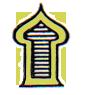 رمز موضع السجدة في المصاحف المعاصرة.