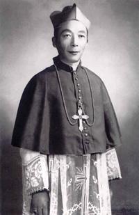 Bishop Kung 1949.jpg