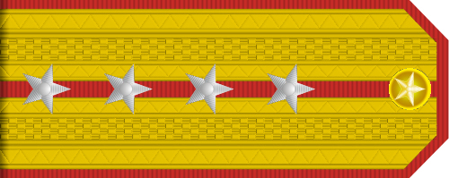 File:Captain rank insignia (PRC).jpg