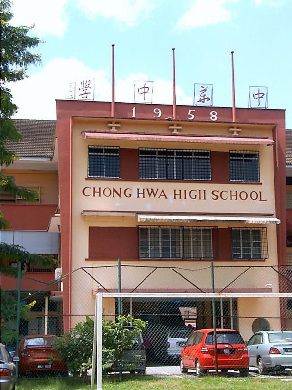 chong hwa secondary school