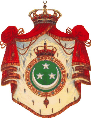 Файл:Coats of arms of the Kingdom of Egypt and Sudan.png