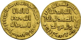 gold coin, first issued by the Umayyad Caliphate, made of 1 mithqal (4.25 grams) of gold