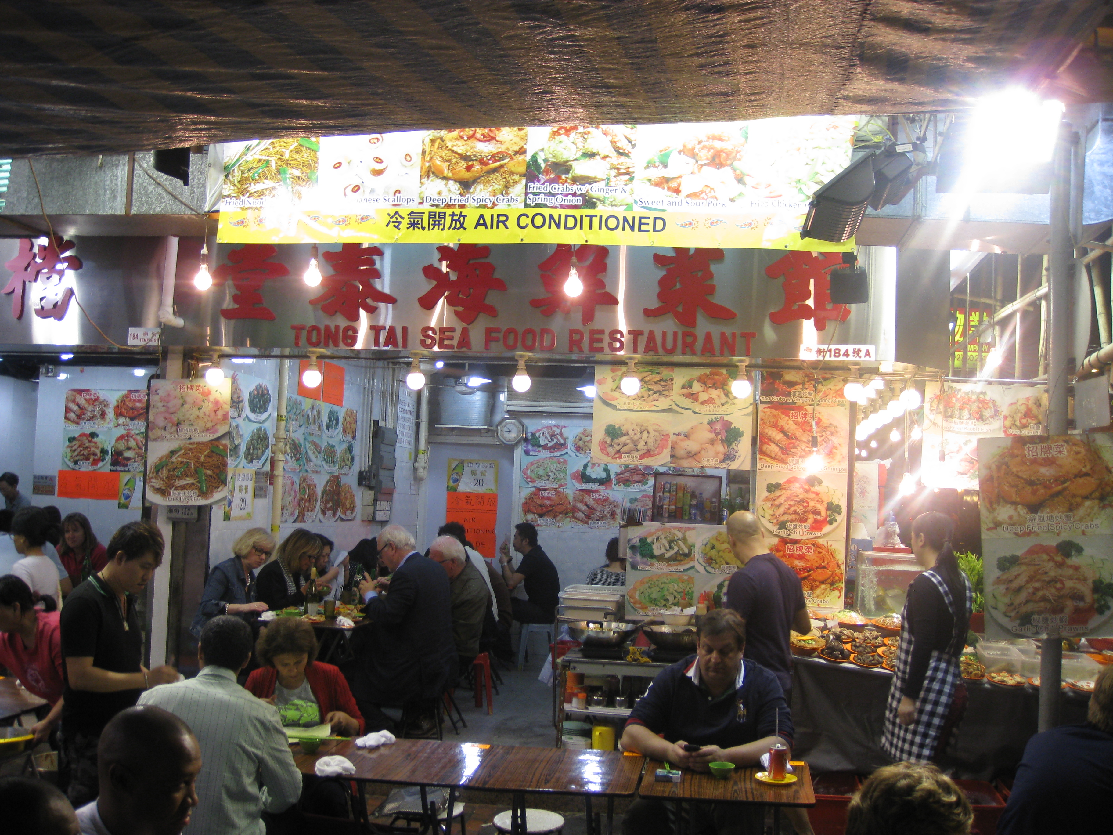 describe night market essay Check out our top free essays on describe the scenes at a night market to help you write your own essay.