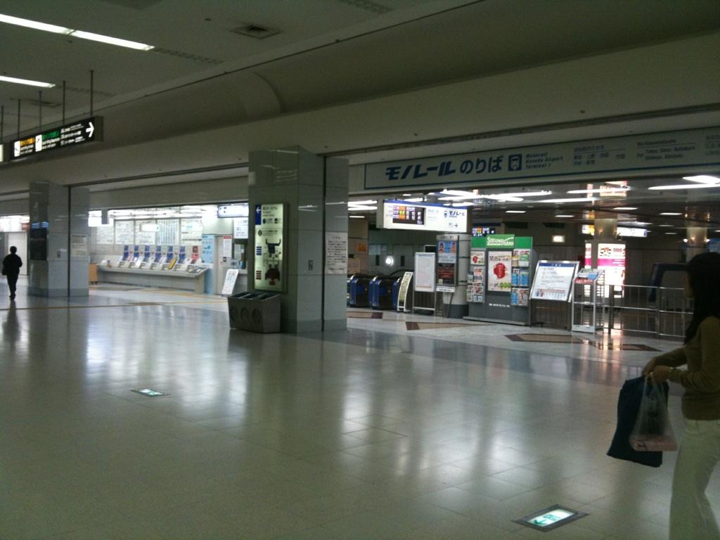 Haneda Terminal 1 Monorail station.jpg