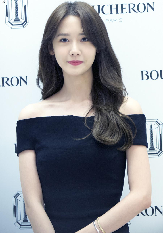 Im Yoon Ah Wikipedia
