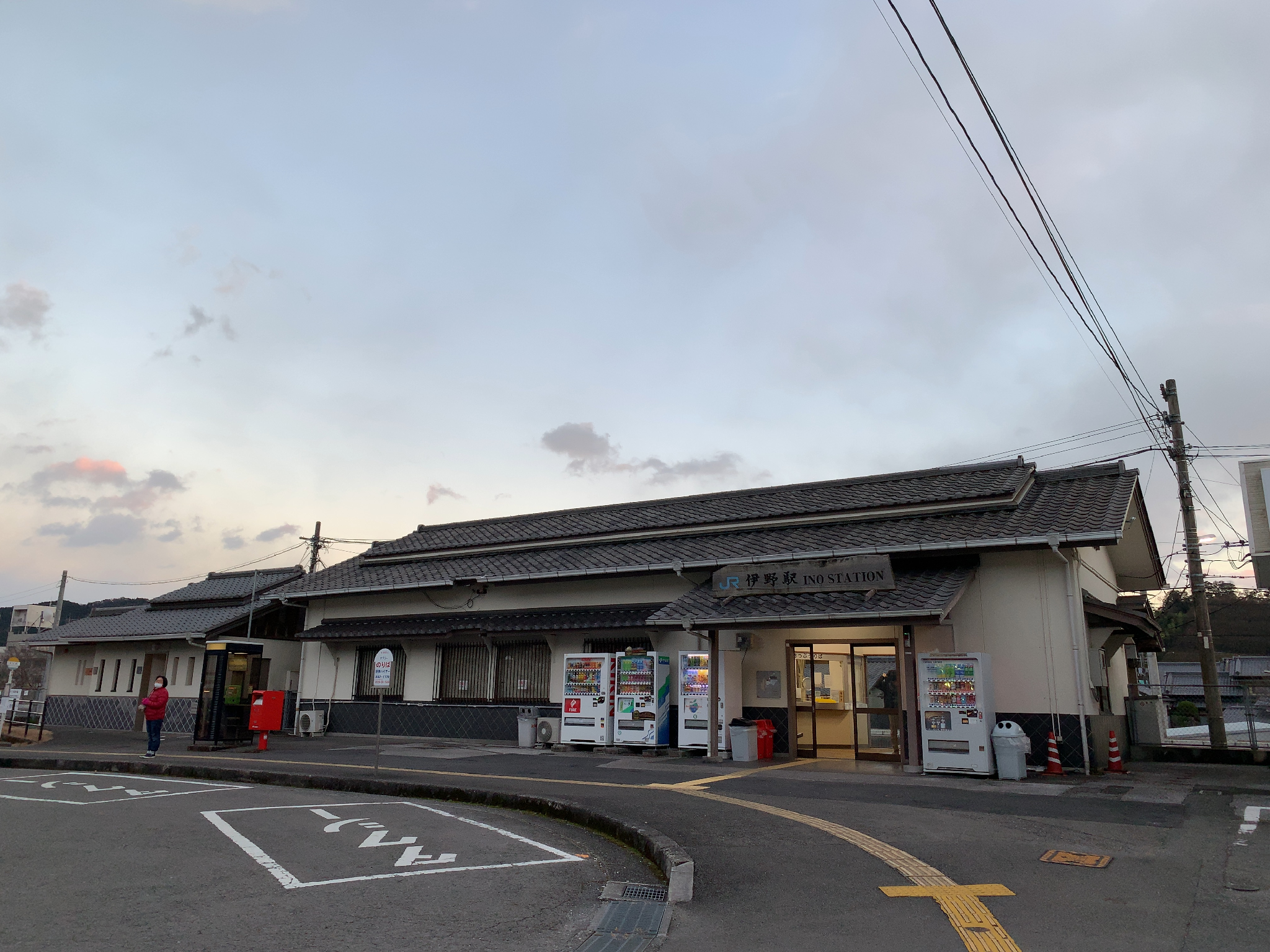 https://upload.wikimedia.org/wikipedia/commons/a/a3/Ino_Station.png