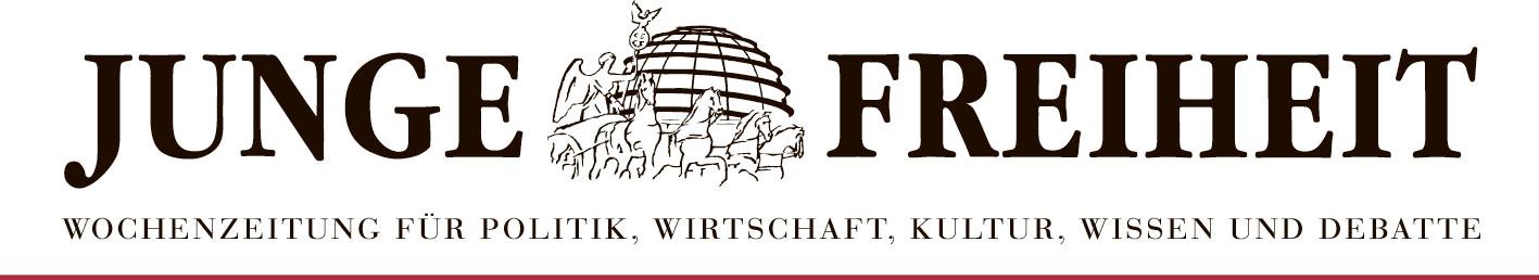 File:JF Logo aktuell.jpg Wikimedia Commons