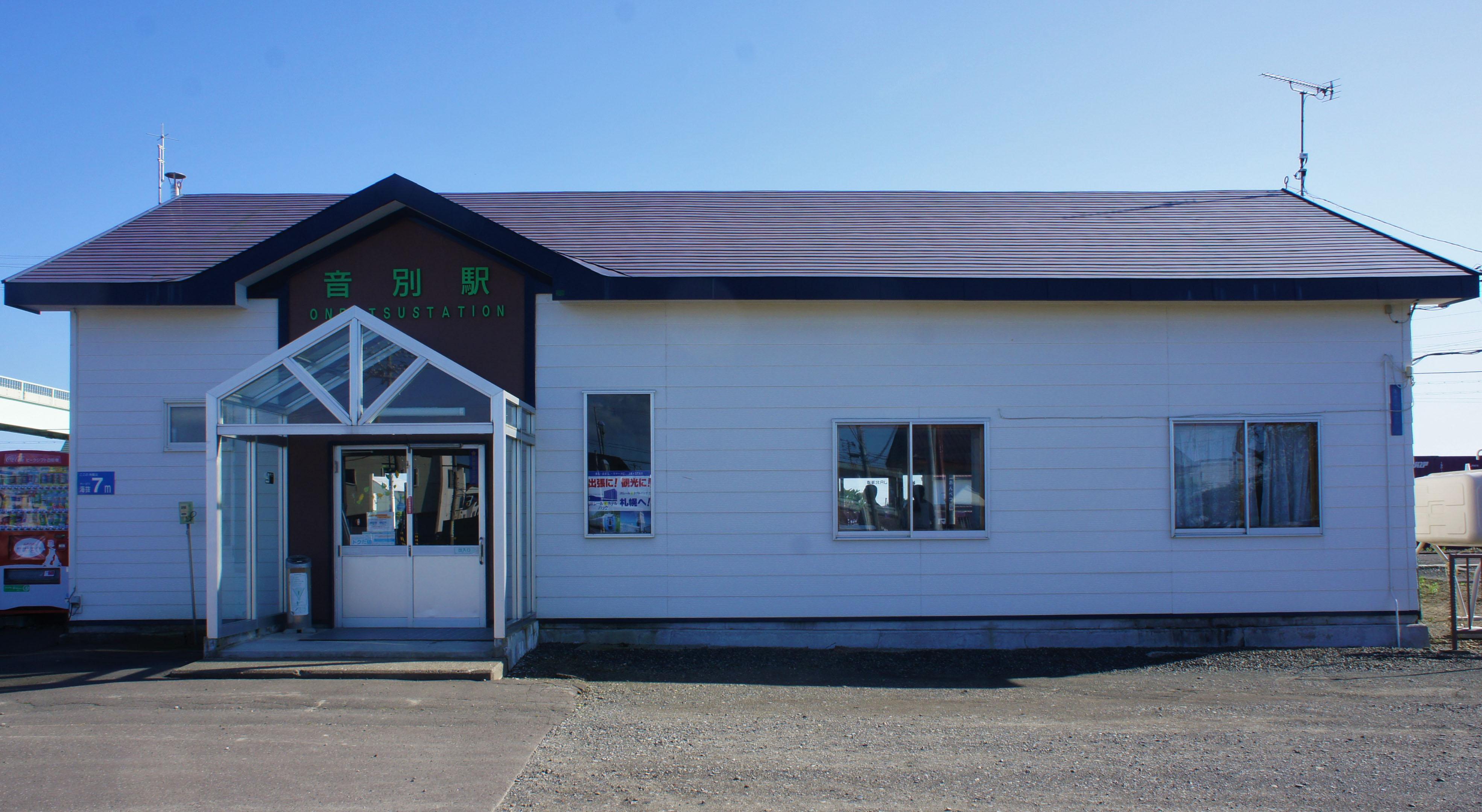 온베쓰 역