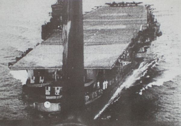Japanese aircraft carrier Zuikaku in movie