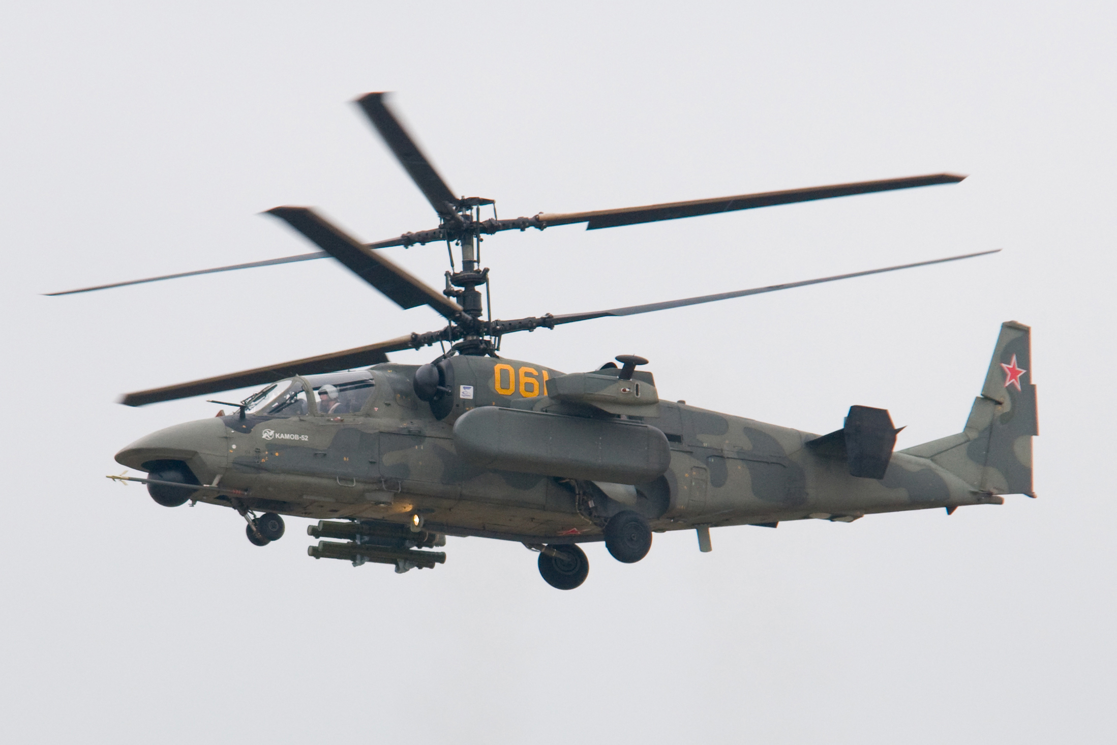 Kamov Ka-50 - Wikipedia, the free encyclopedia
