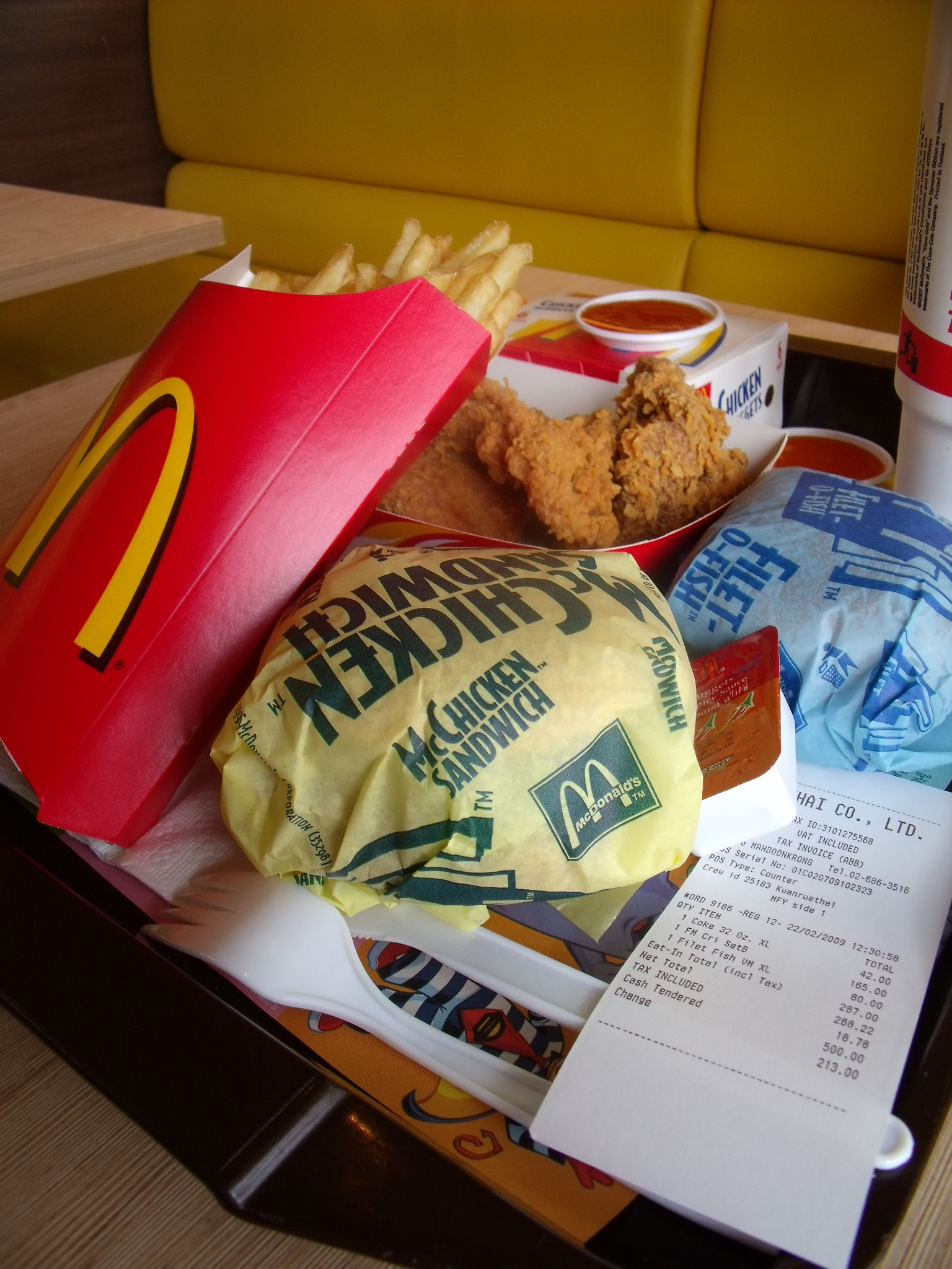 File:McDonalds Meal.JPG  Wikipedia, the free encyclopedia