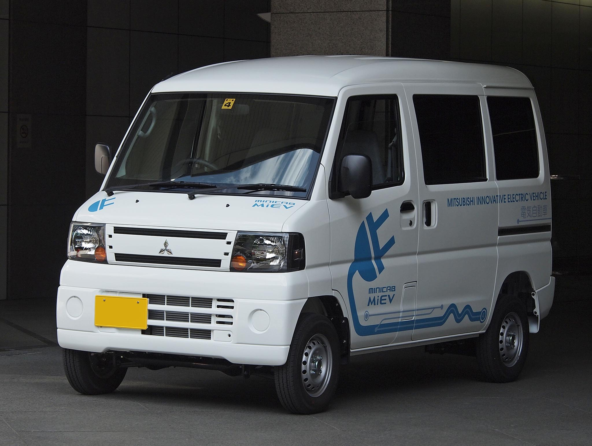 photo for sale shows miev news mitsubishi s original i auto prototype
