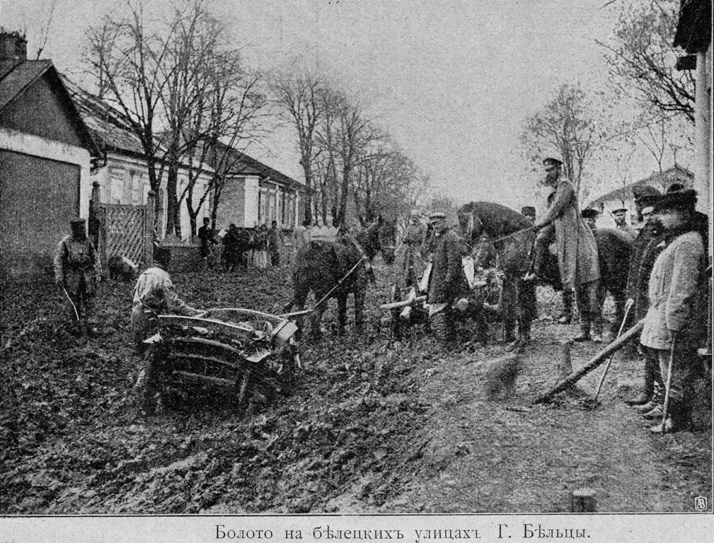 Strazile Din Balti Mlastinile_din_balti_1890.jpg