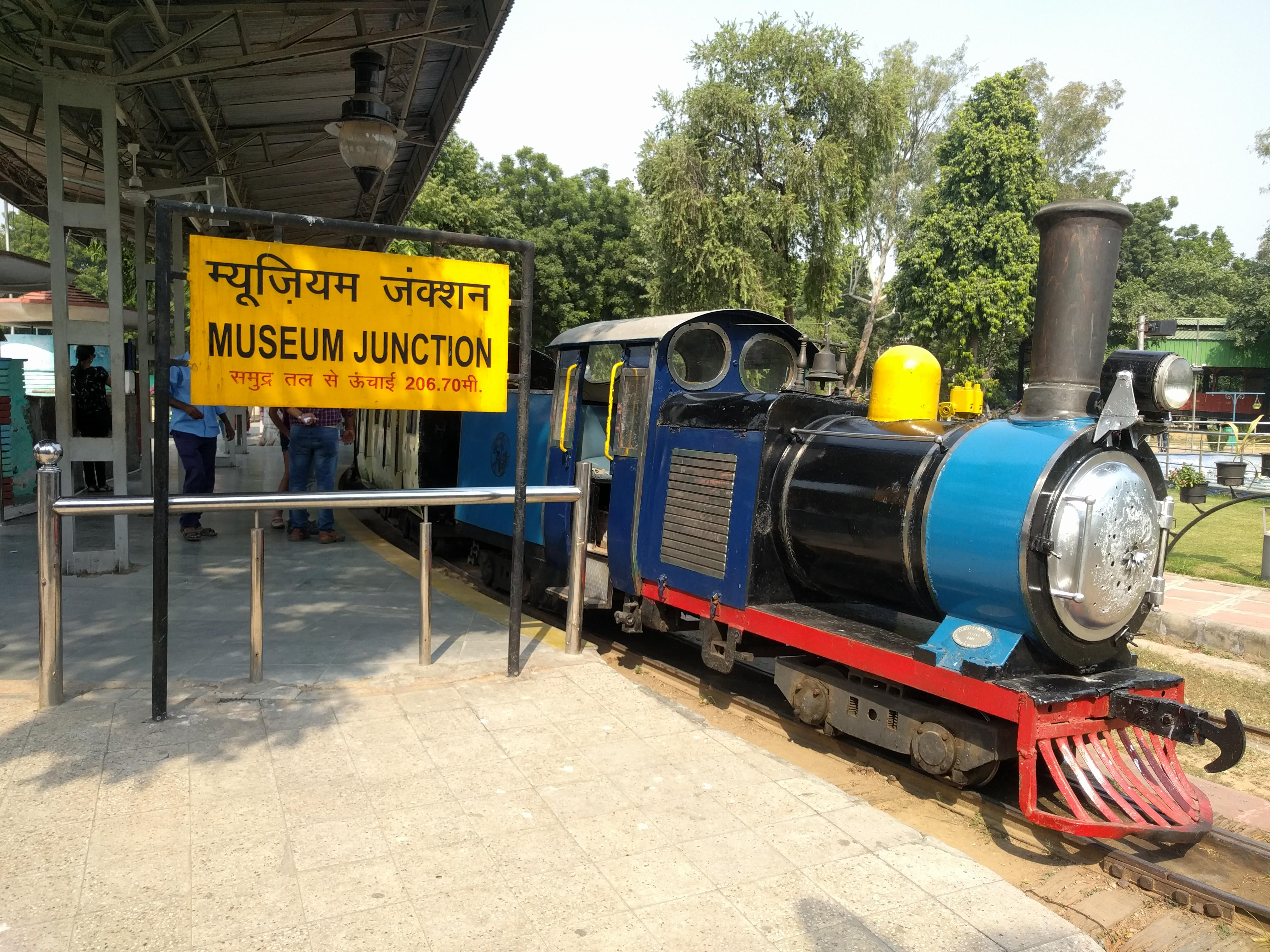 National Rail Museum, New Delhi - Wikipedia