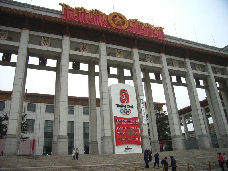 National museum of china02.jpg
