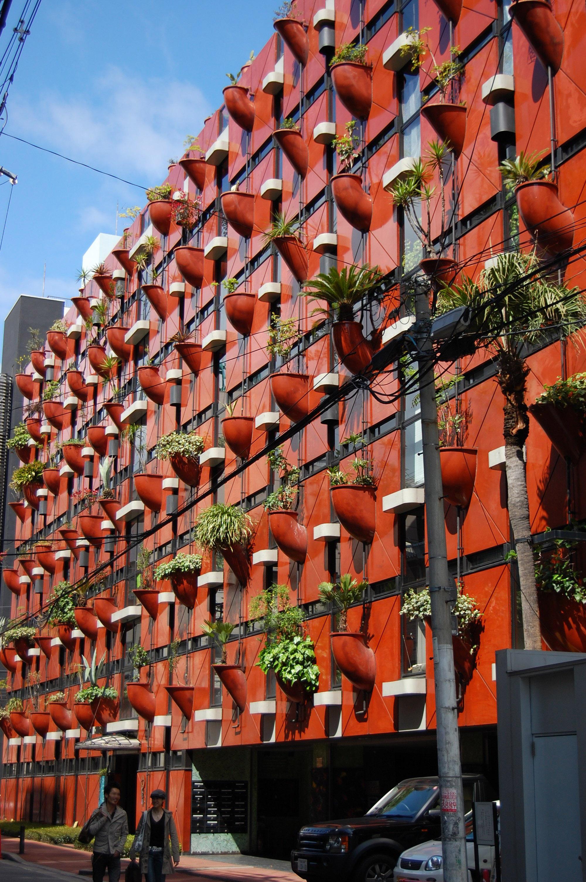 File Organic Building Osaka Jpg Wikimedia Commons