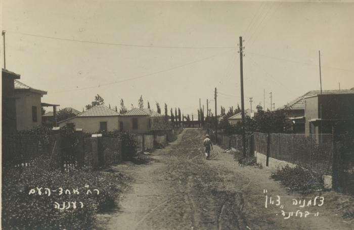 רחוב אחד העם ברעננה