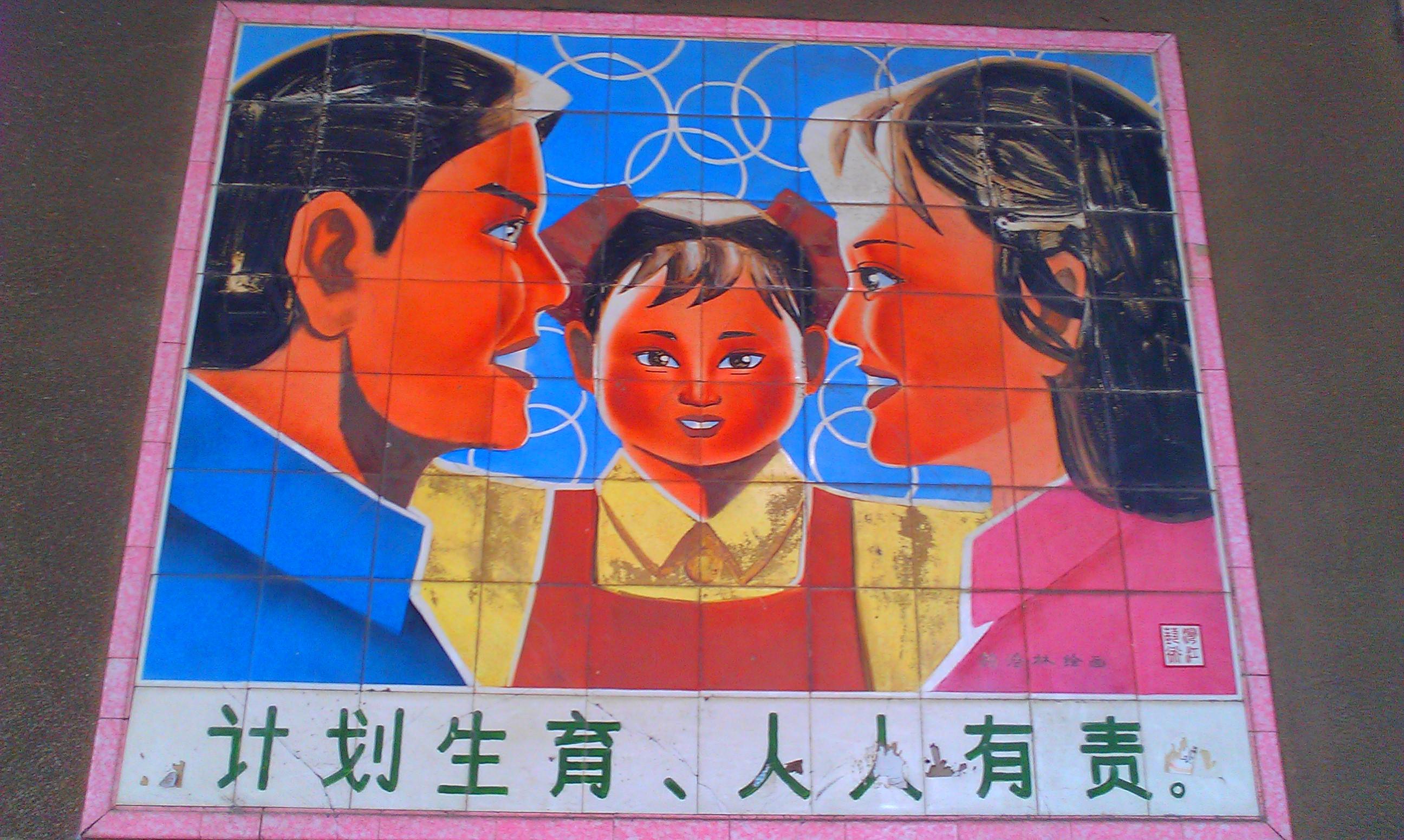 One-child policy - Wikipedia