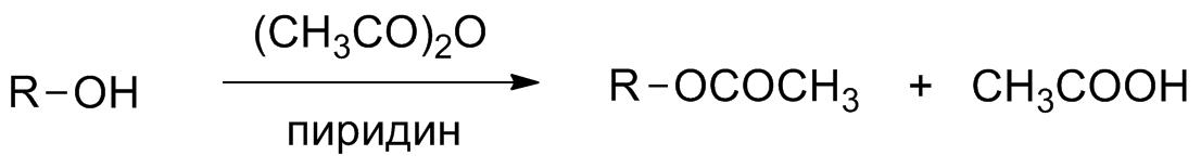 Количественный анализ спиртов ацилированием ангидридами