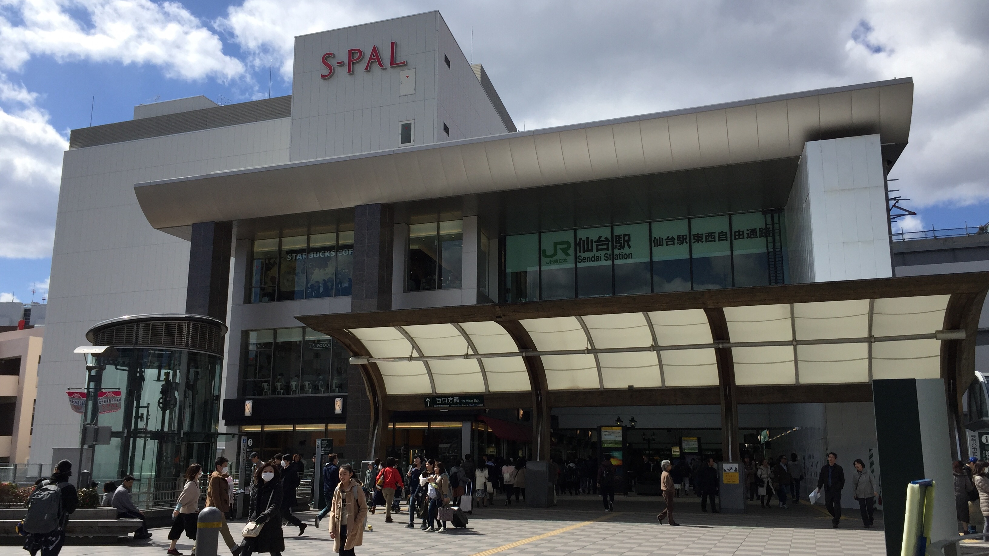 エスパル仙台東館