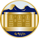 Shirak State University logo.png