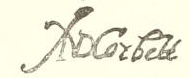 Signature of Sir Andrew Corbet, 3 March 1571.
