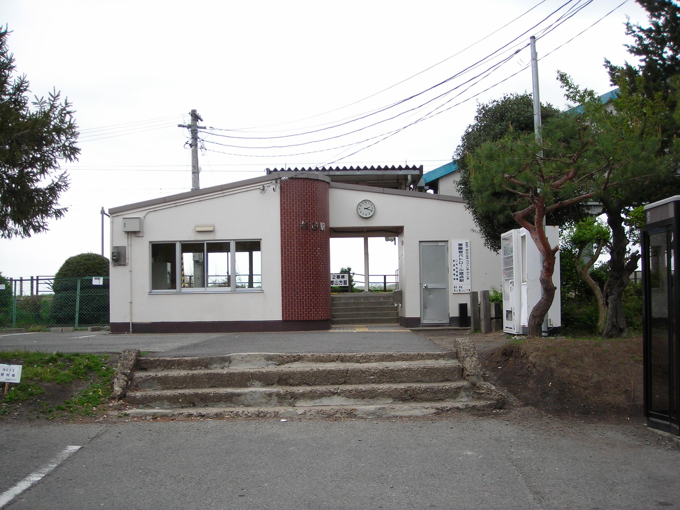 스기타 역 (후쿠시마현)