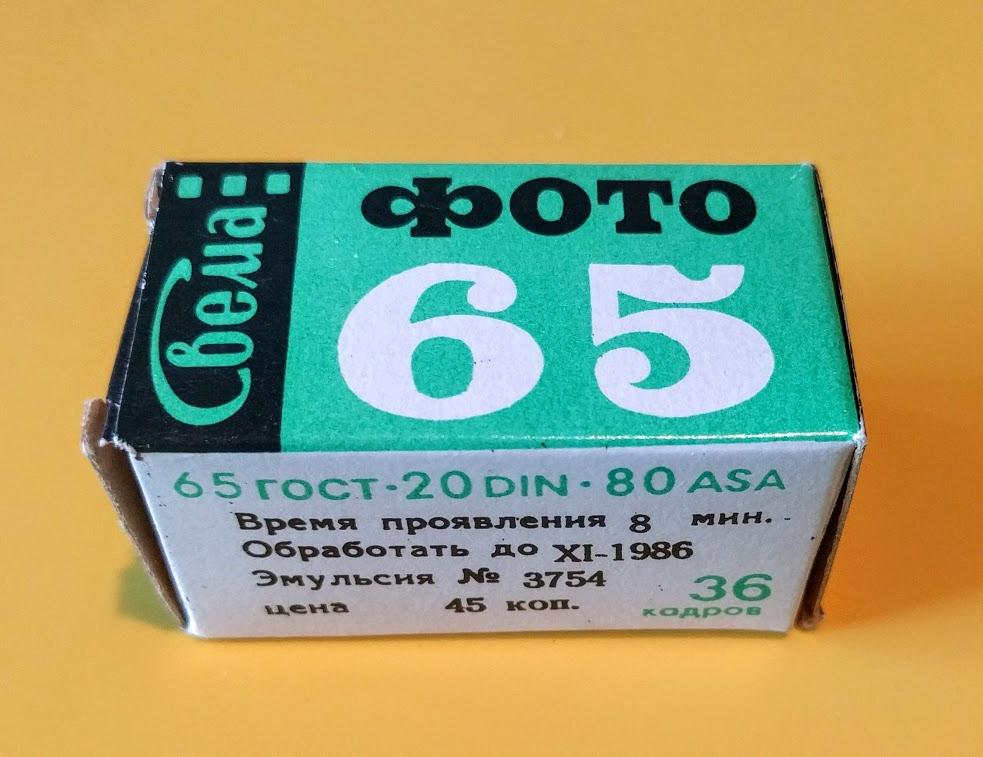 boxofvemafilm,withasensitivityof65