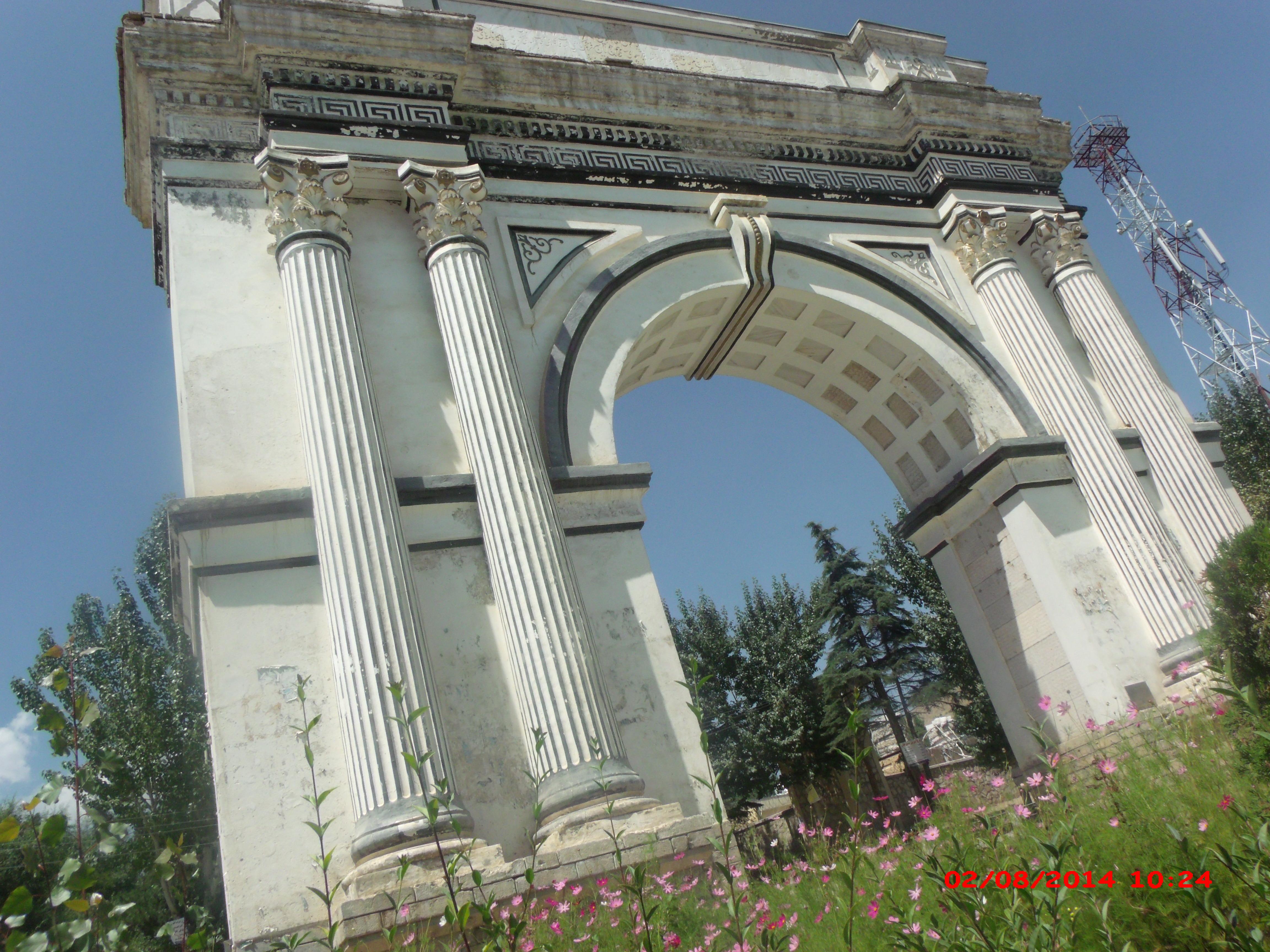 Kabul Wikipedia Autos Post