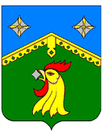 Rooster on the coat of arms of Tomilino (Moscow Oblast, Russia)