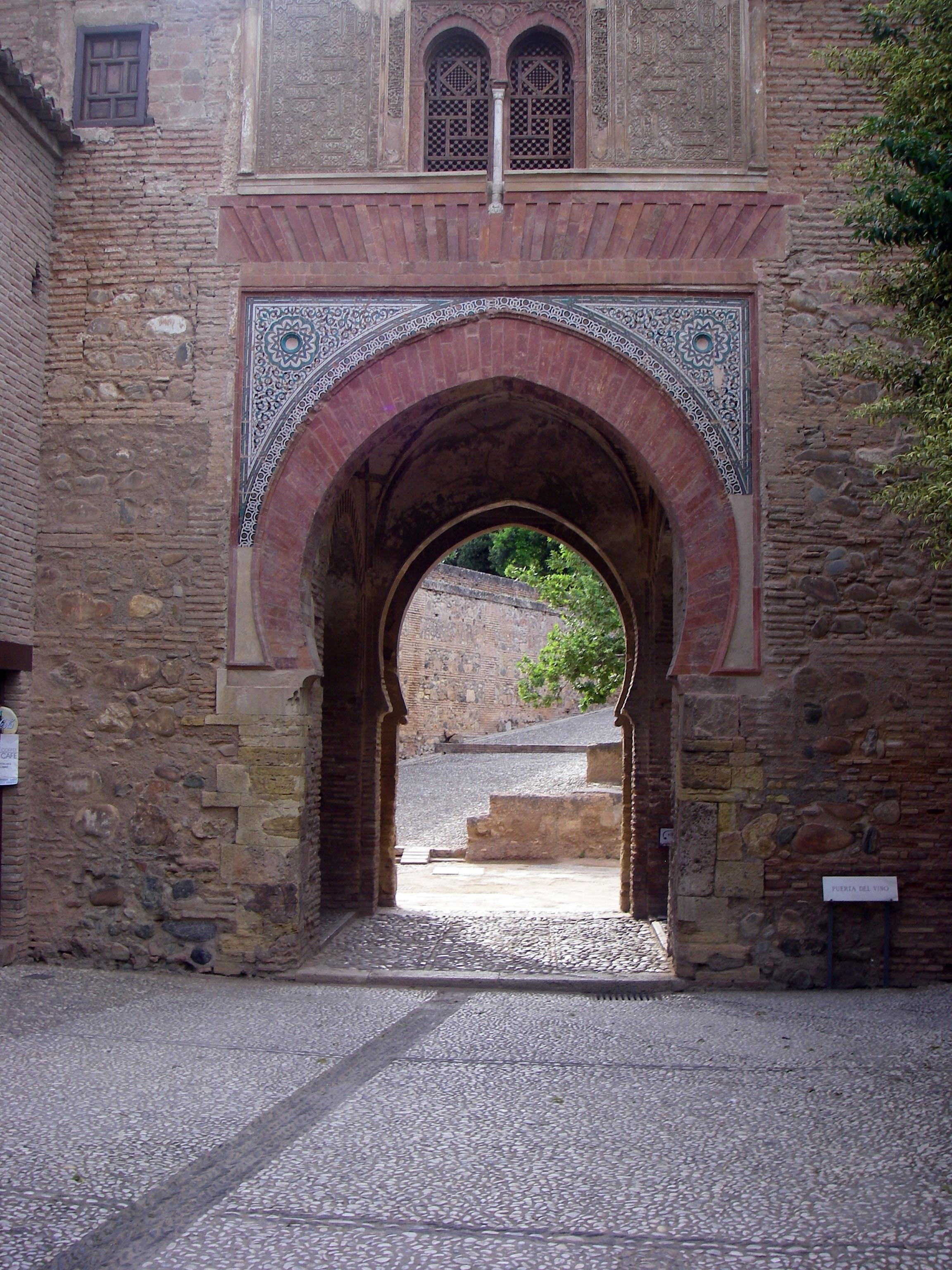 Puertas 1 la alhambra por 6 de primaria for Significado de exterior