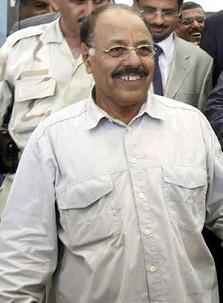 Yemeni general