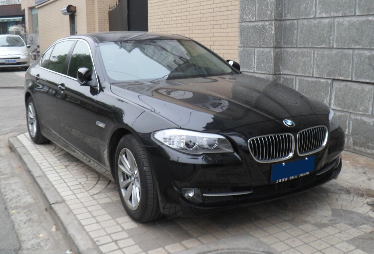 File:BMW 5-Series F18 Li China 2012-05-12.jpg - Wikimedia Commons