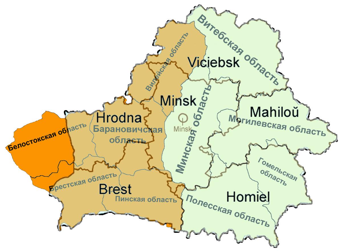 Belarus_today_&_Belorussian_SSR_in_1940.