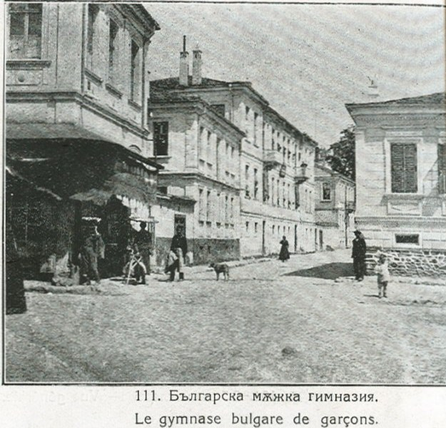Bulgarian Bitolya high school building