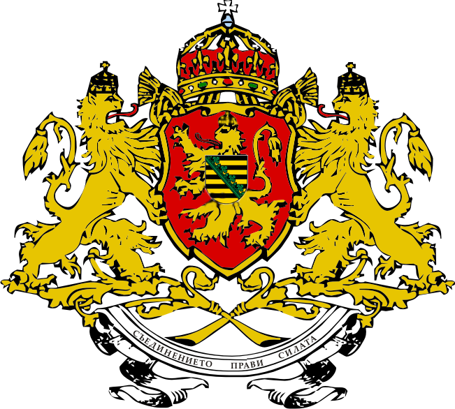 Soubor:Coat of Arms of King of Bulgaria (1927-1946).png