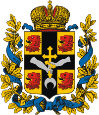 The coat of arms of Tiflis under Russian rule