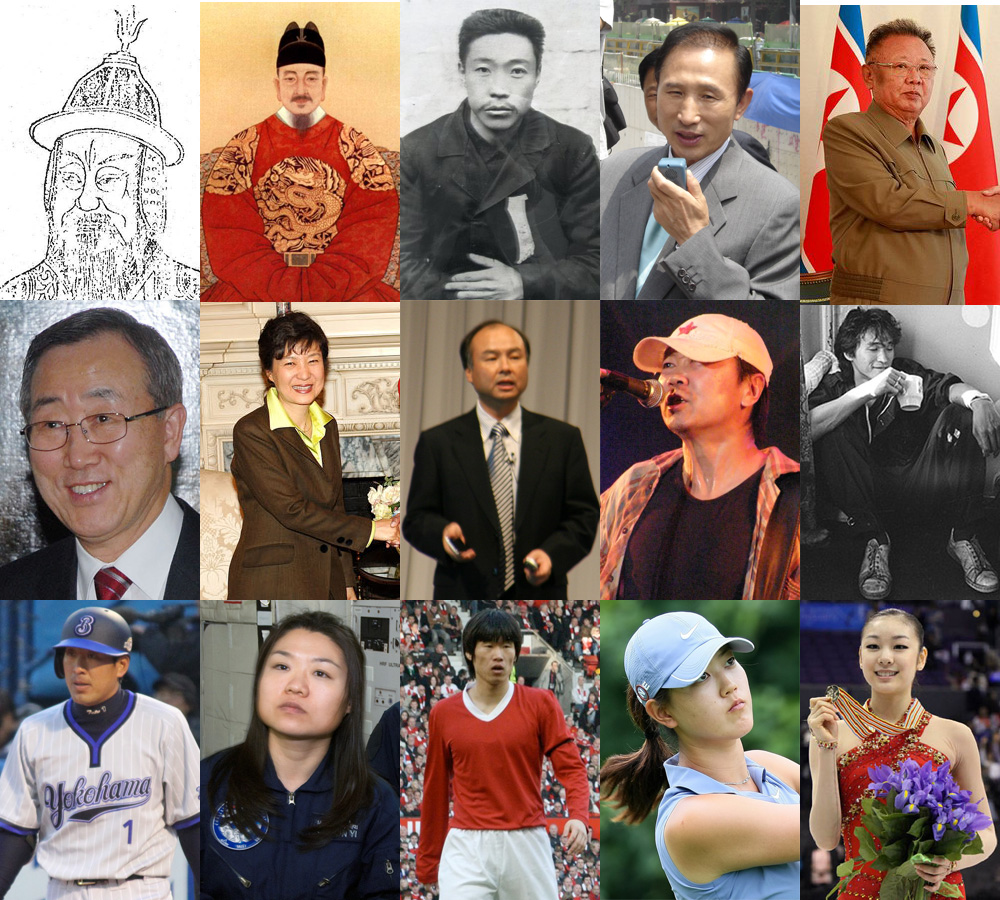 Ethnic Groups In Korea 38