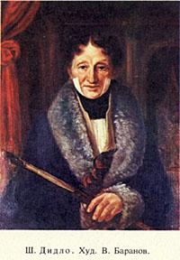 Charles Didelot
