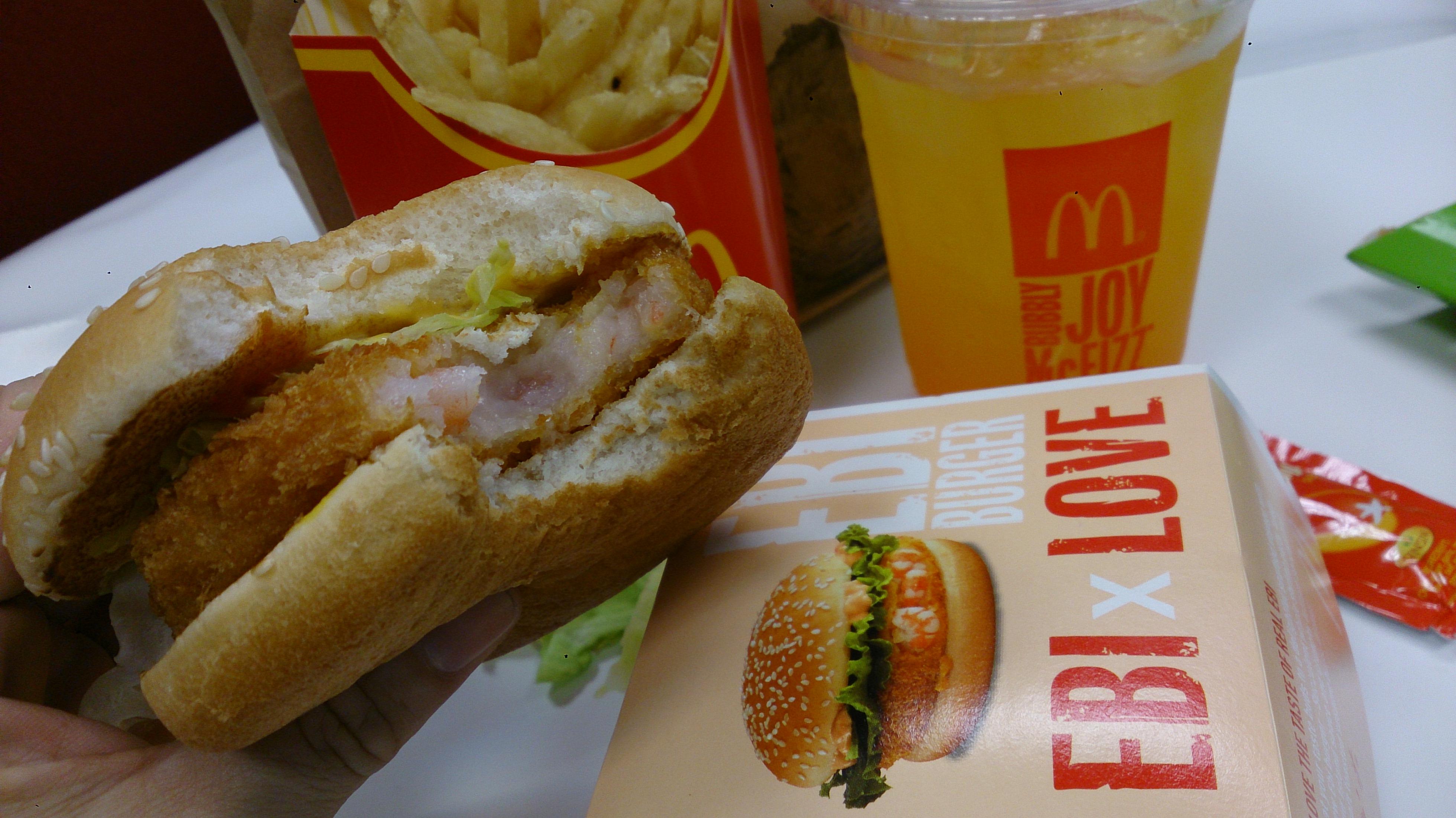 Pictures of Mcdonalds Meals a Mcdonald's Ebi Feast Meal