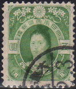 File:Empress Jingū 5Yen stamp.jpg