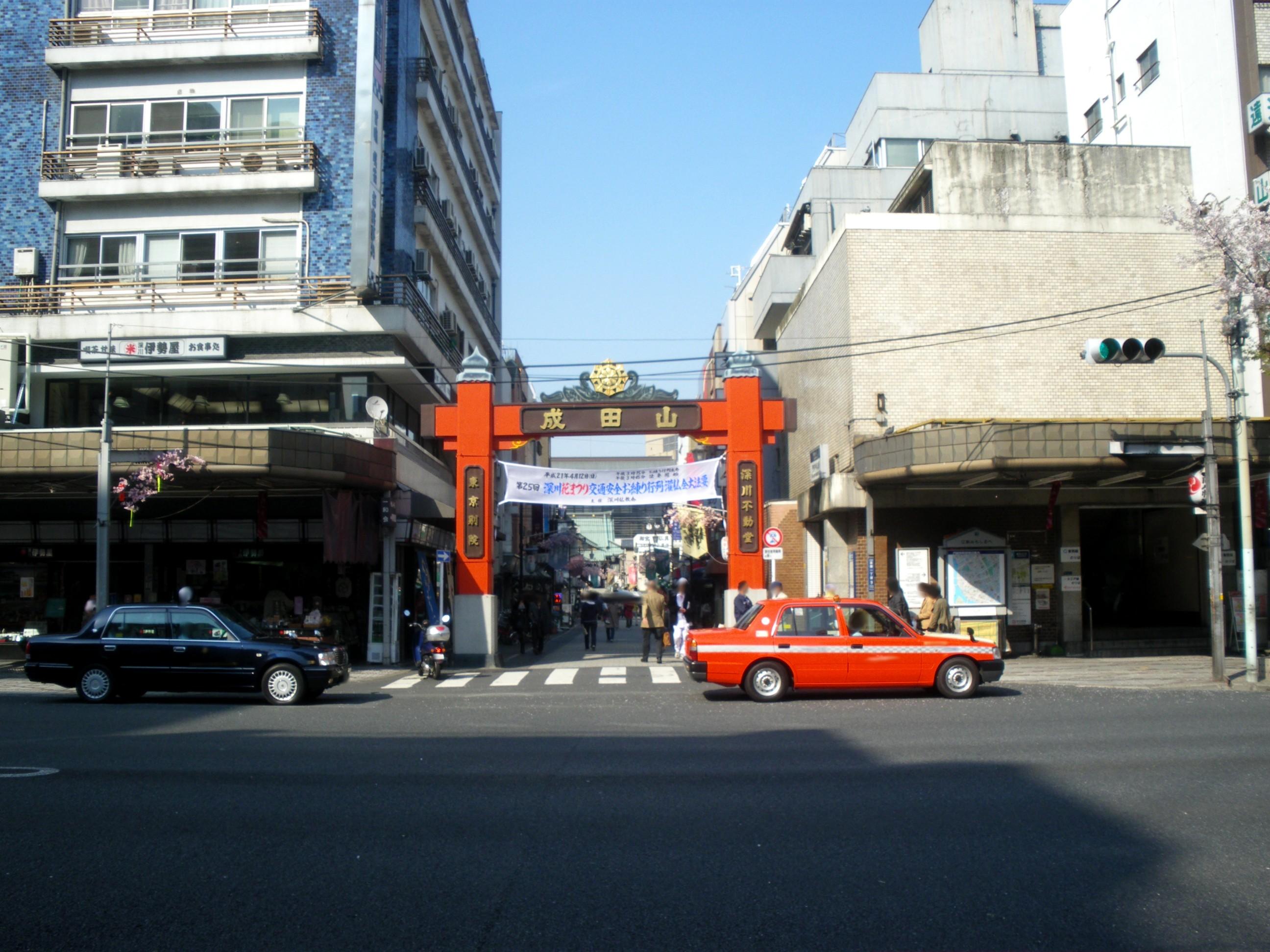 Fukagawa ninjou street