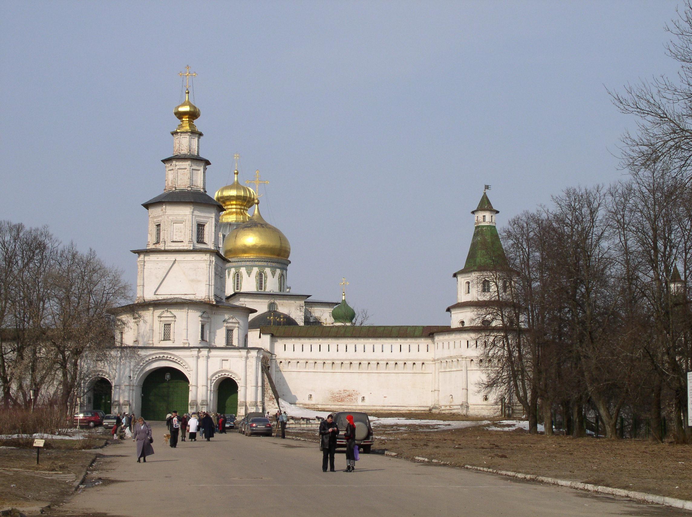 伊斯特拉 (莫斯科州)