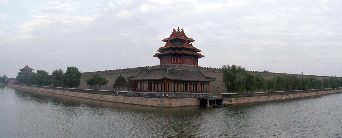 Beijing. Panorama of the Forbidden City.