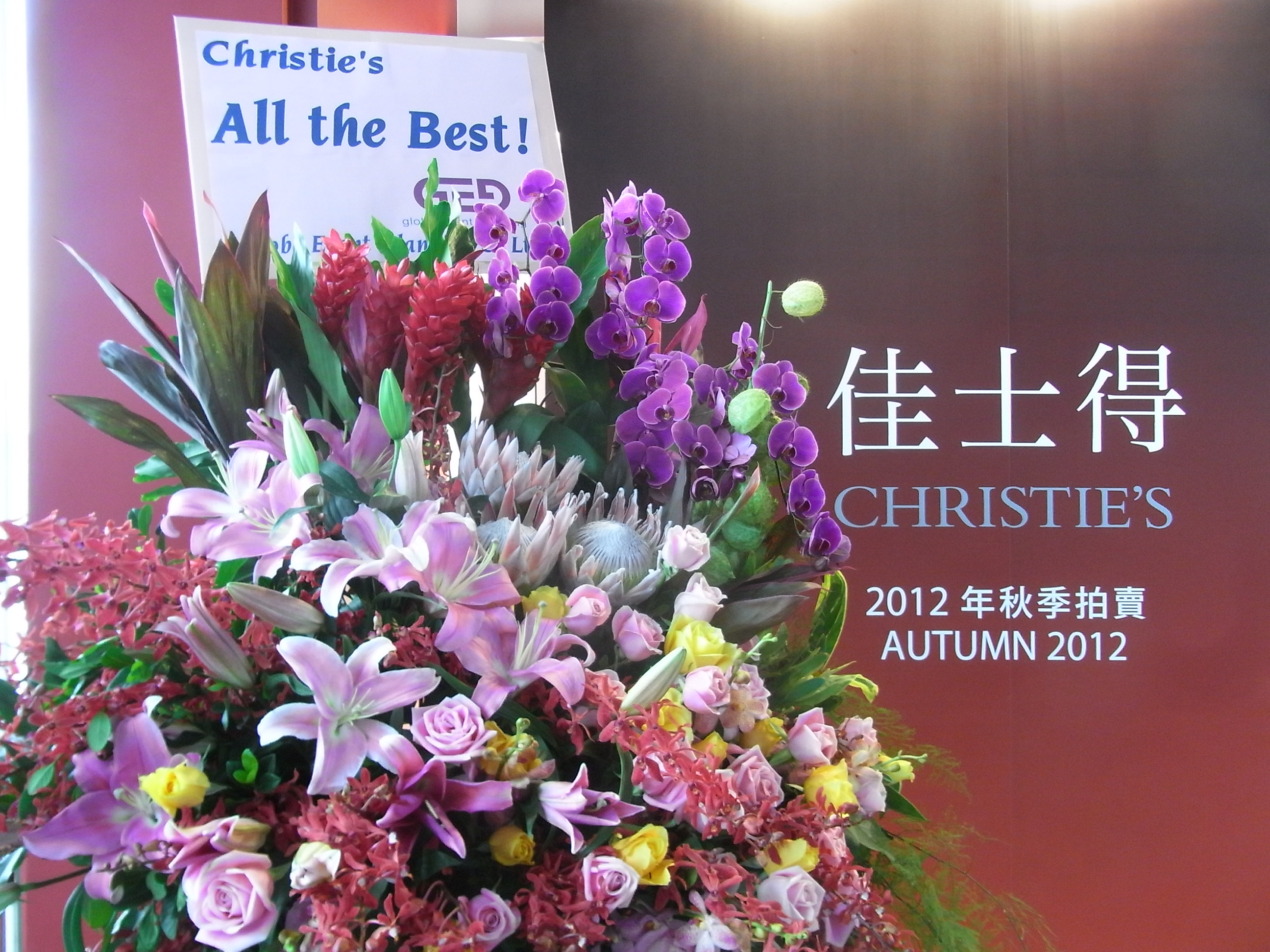 Filehkcec wan chai sign christies pre auction exhibition flower filehkcec wan chai sign christies pre auction exhibition flower all the best greeting kristyandbryce Image collections