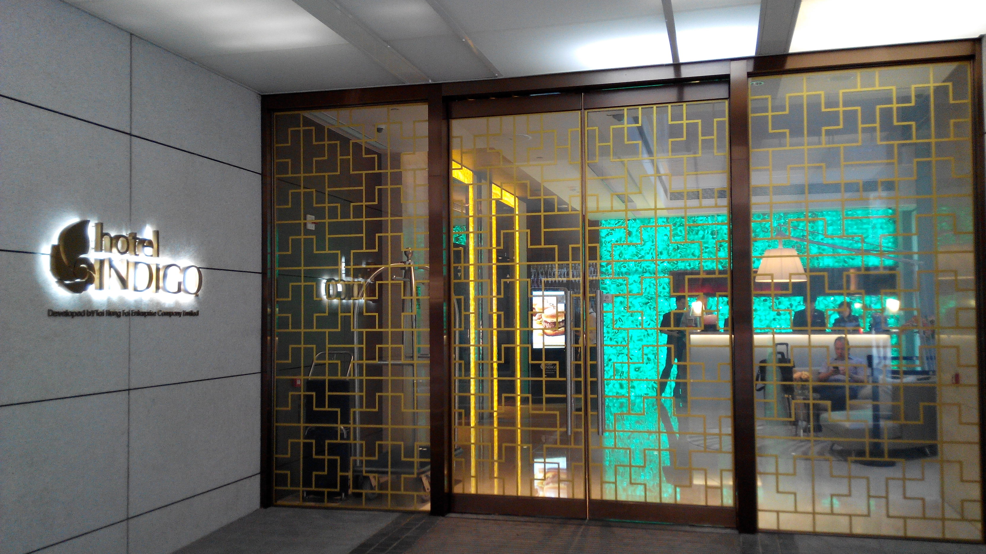 File:HK Wan Chai 太原街 Tai Yuen Street INDIGO Hotel Main Door Entrance Logo