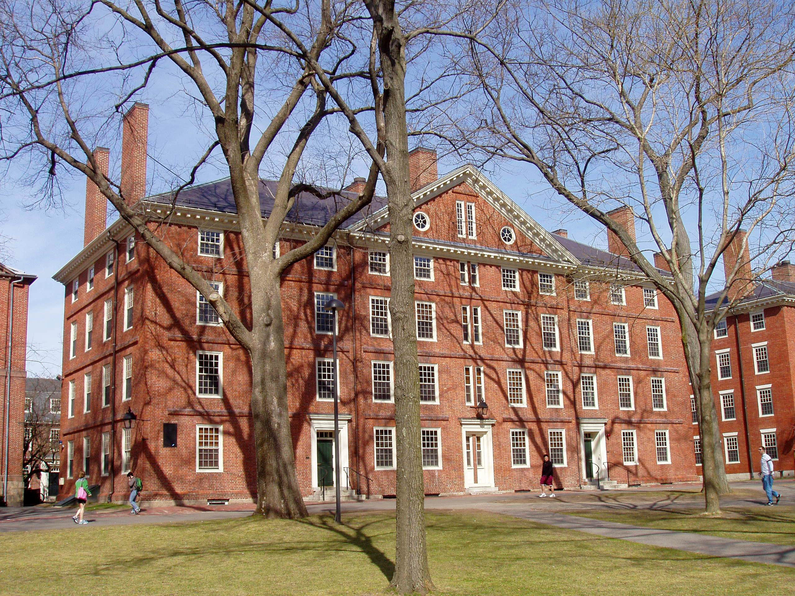 Description hollis hall harvard university jpg